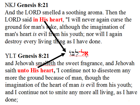 Comparisons of New King James and Youngs literal Translation for Genesis  8:21 with the hebrew indicated