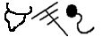 Complete Ancient hebrew Pictograph for to lift up